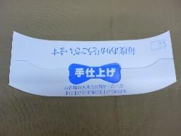 2008_0222_181942AA.jpg