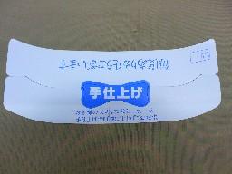 2008_0222_182003AA.jpg