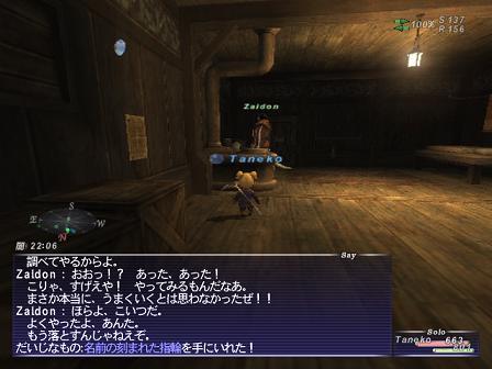 Shot_12.jpg