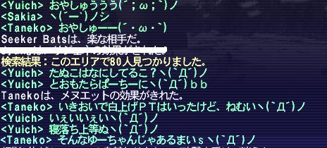 Shot_3.png