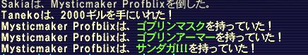 Shot_8.png