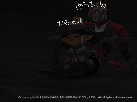Tan060205230431a.jpg
