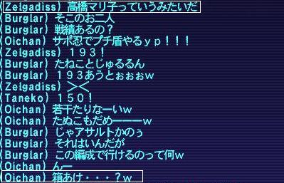 ss_20.jpg