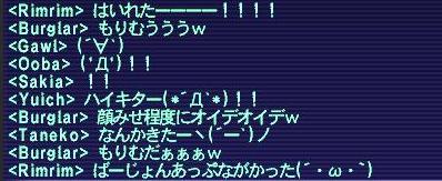 ss_33.jpg