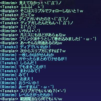 ss_56.jpg