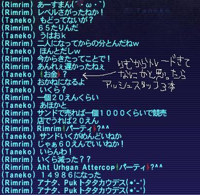 ss_58.jpg