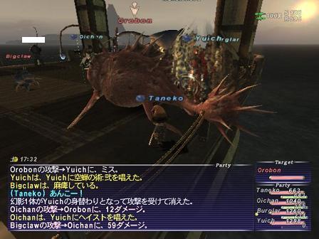 ss_8.jpg