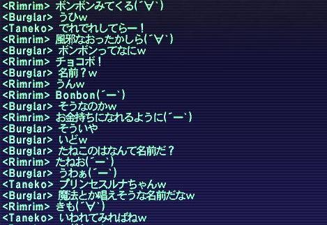 ss_80.jpg