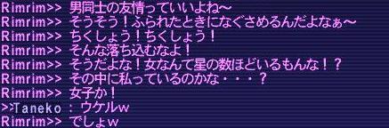 ss_81.jpg