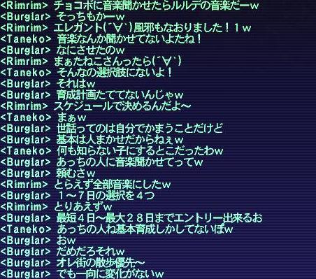 ss_83.jpg