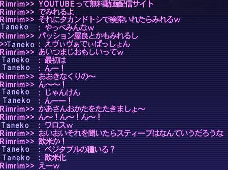 ss_85.jpg