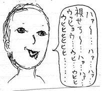 20060913051134.jpg
