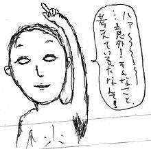 20060913051145.jpg