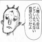 20070720000638.jpg