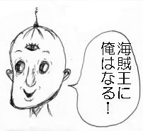 20070720000654.jpg