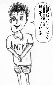 nonnki_.jpg