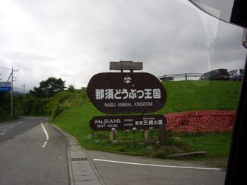 20060912113916.jpg
