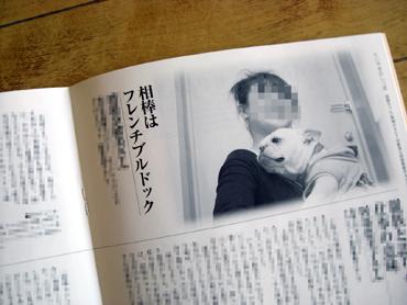 2008-03-06 白タンク1