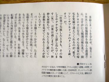 2008-03-06 白タンク2
