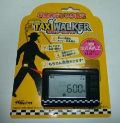 タクシーウォーカー当選