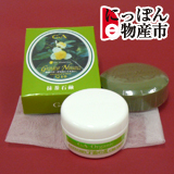 緑茶化粧品
