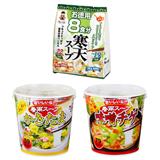 寒天&春雨スープ