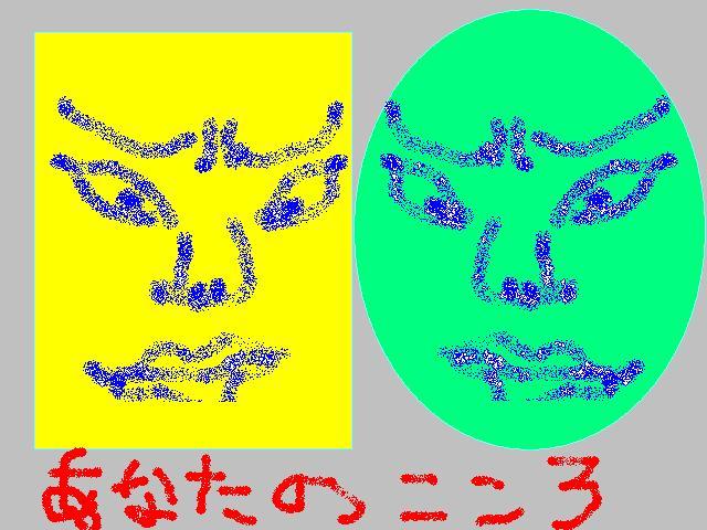 20051014034806.jpg