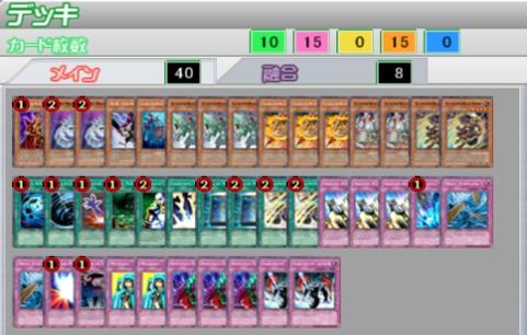 ガンス14連 剣闘獣