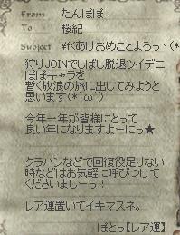 0102-6.jpg