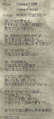 0106-24.jpg
