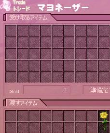 0129-19.jpg