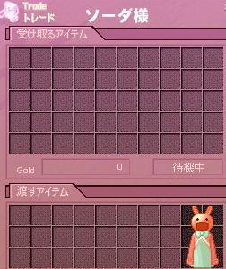 0129-20.jpg