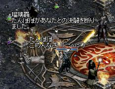 0213-6.jpg