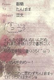 0420-2.jpg