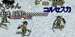 20050620-9.jpg