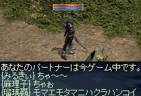 20050627-24.jpg