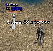 20050630-2.jpg