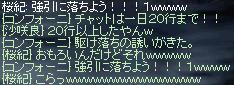 20050701-12.jpg