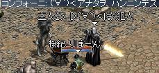 20050701-5.jpg