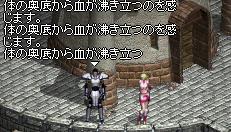 20050702-32.jpg