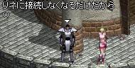 20050702-42.jpg