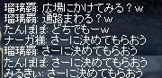 20050703-11.jpg