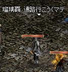 20050703-13.jpg