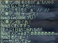 20050703-18.jpg