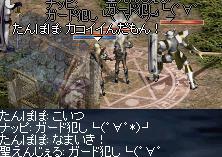 20050704-8.jpg