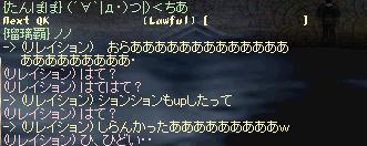 20050706-10.jpg