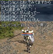 20050706-16.jpg