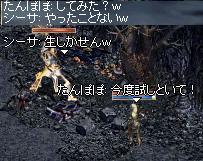 20050706-22.jpg
