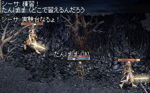 20050706-24.jpg