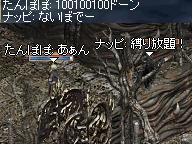 20050706-7.jpg